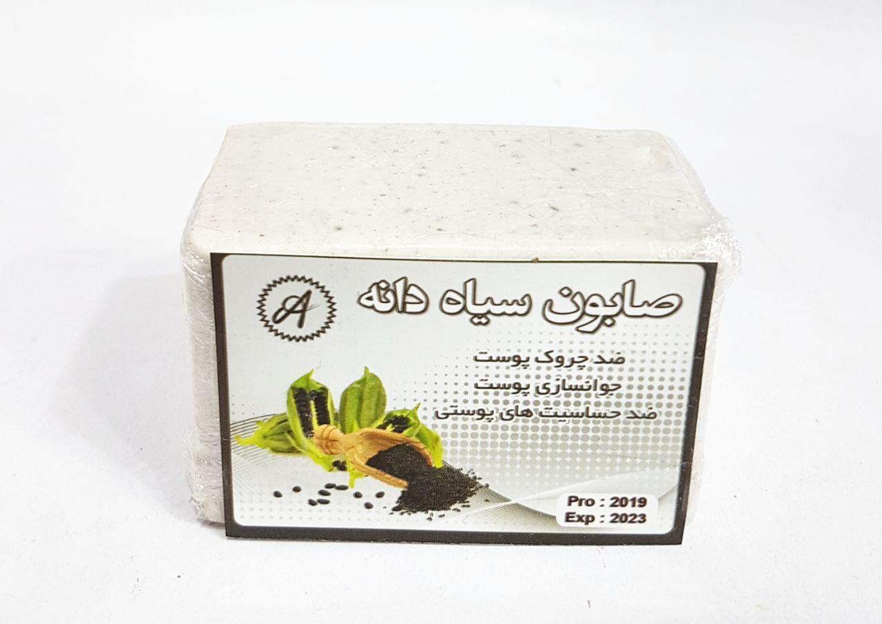صابون سیاه دانه