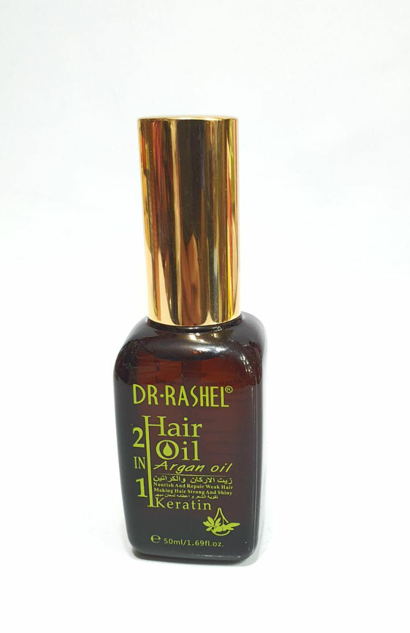☀️روغن آرگان دکتر راشل dr.rashel hair argan oil with keratin