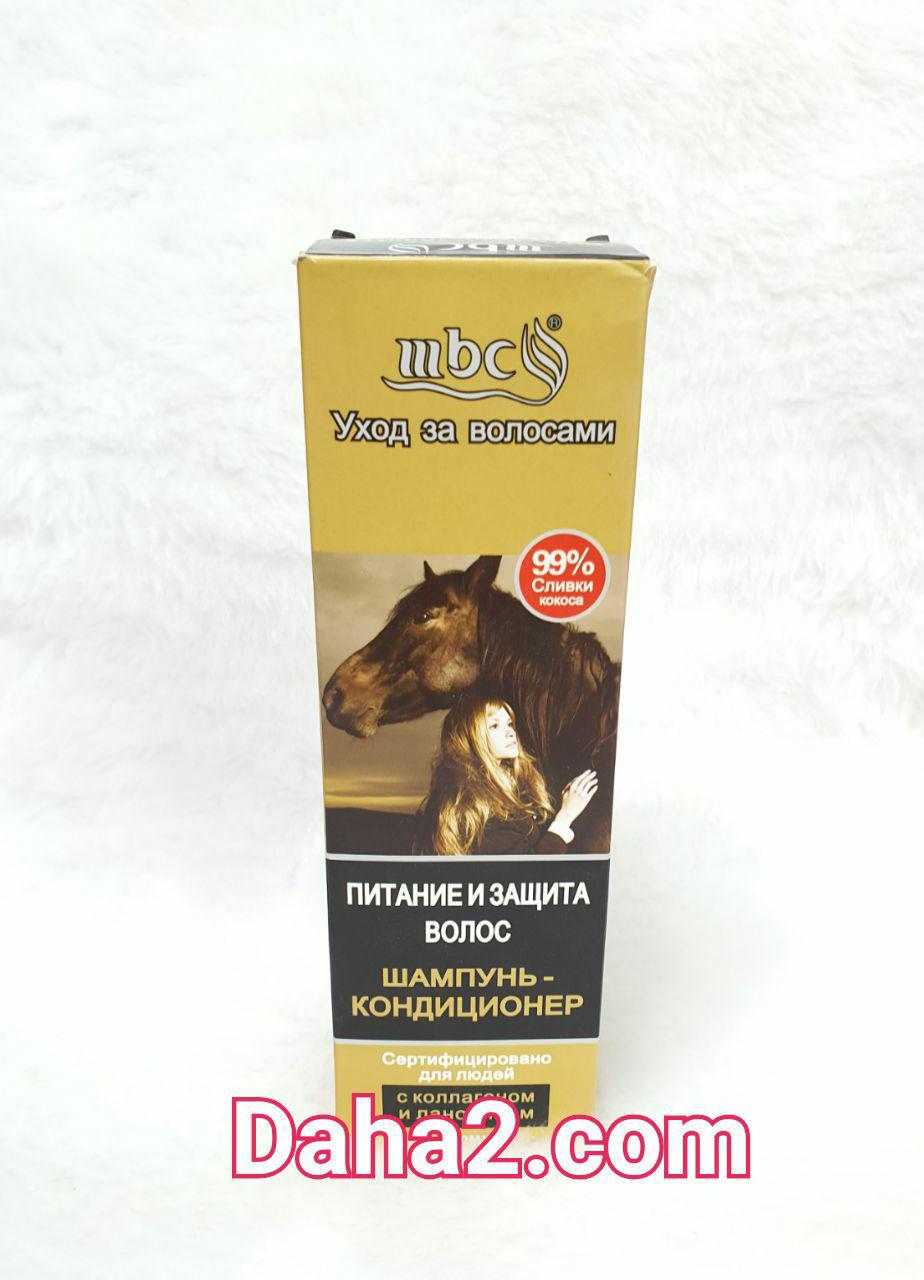 عوارض شامپو اسب mbc